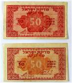 Lot of two Israeli Legal Currency Proposal banknotes
