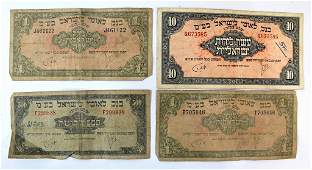 Lot of four Israeli banknotes