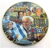 """Porcelain plate - """"The Promised Land"""""""