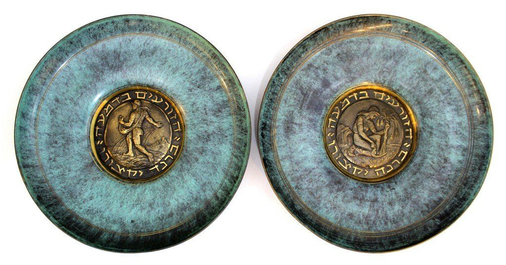 Lot of two brass plates by Pal-Bell (Israel)