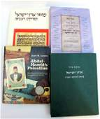 Lot of four books on the Holy Land and on Jewish books