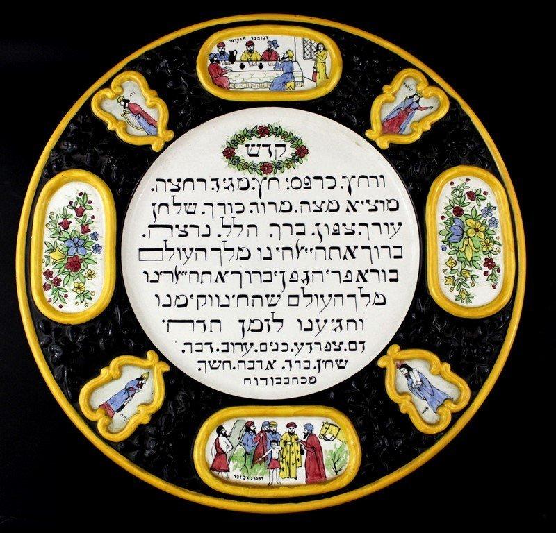 Majolica work Seder plate