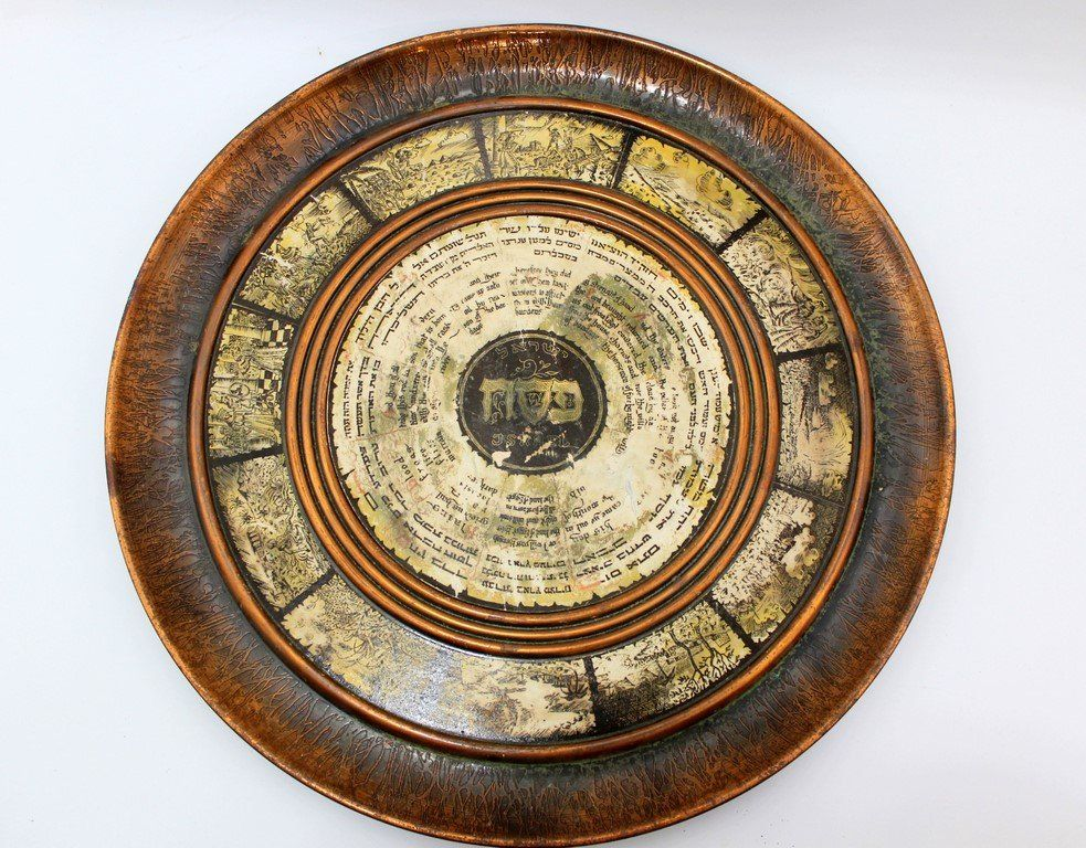 Brass Passover plate by Nordia
