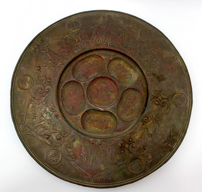 Passover plate from Eretz Israel