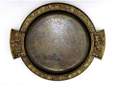 Brass Passover plate by Pal-Bell (Israel)