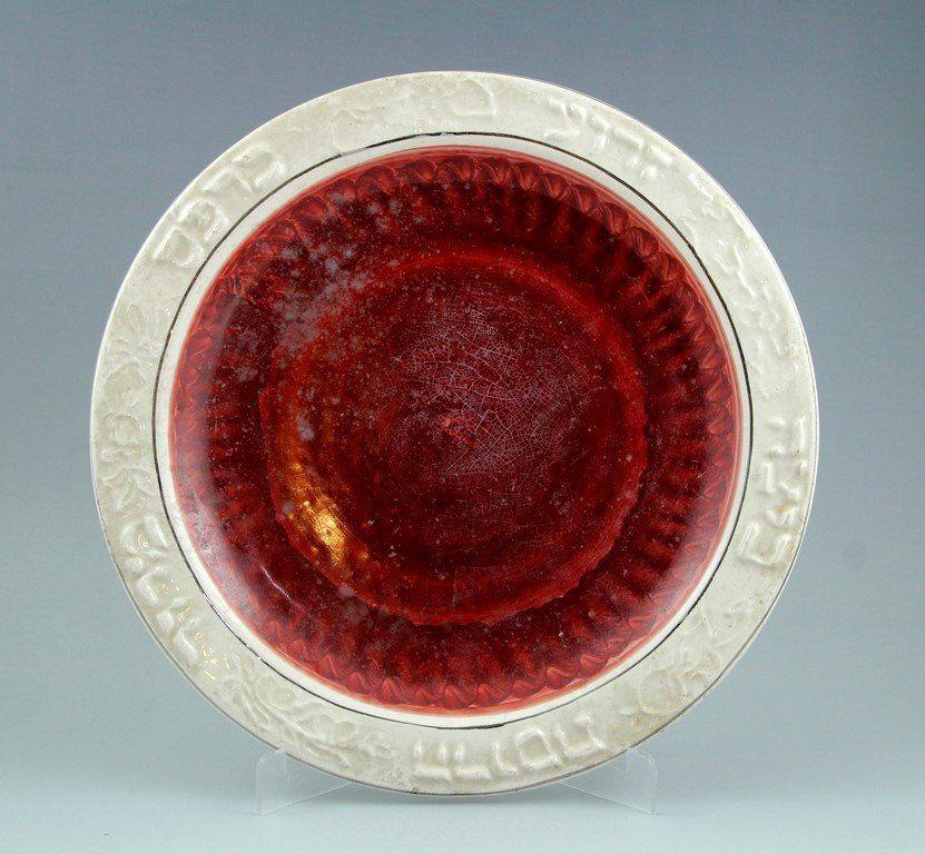 Ceramic Passover plate by Kedar