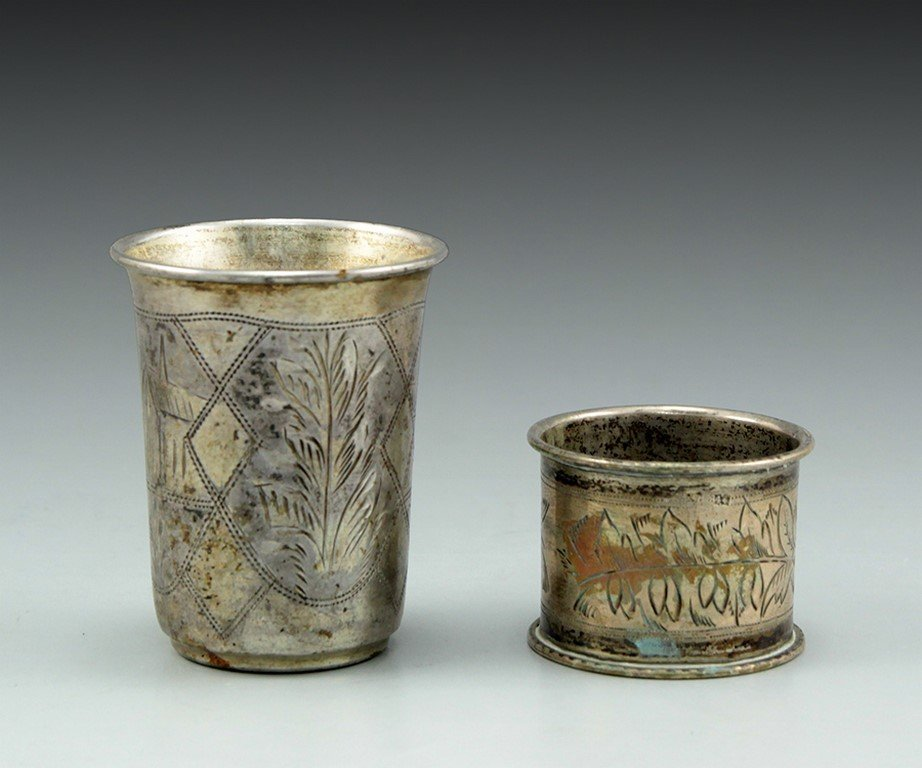 Lot two 84 Russian silver items