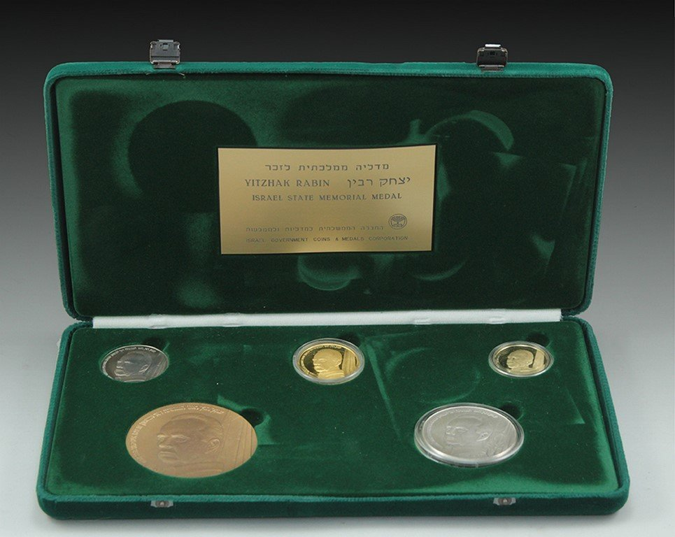 Set of Israeli medals including gold and silver