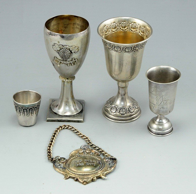 Lot of Judaica silver items
