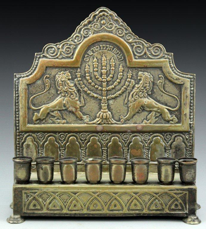 A Bezalel Hanukkah lamp