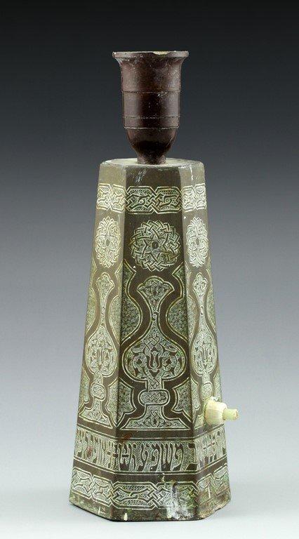 Bezalel table lamp