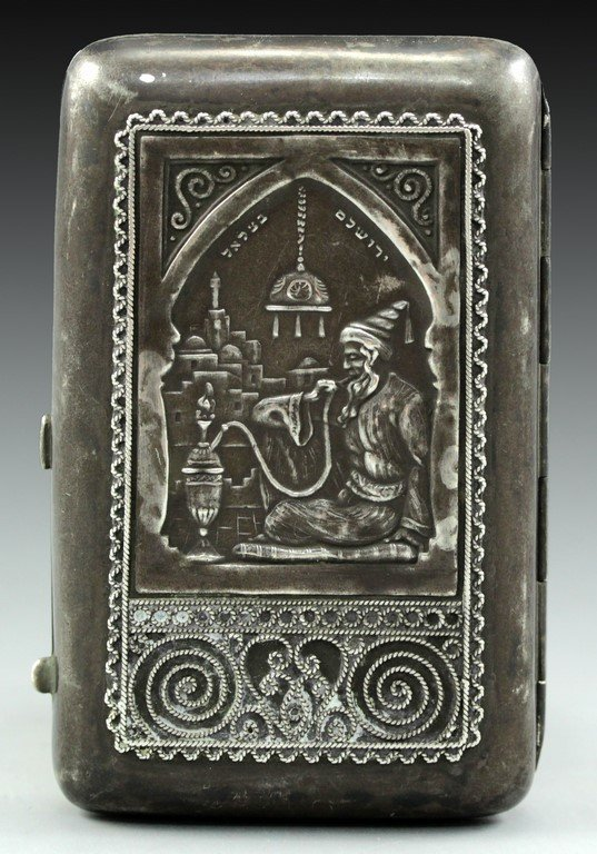 A rare Bezalel silver cigarette box