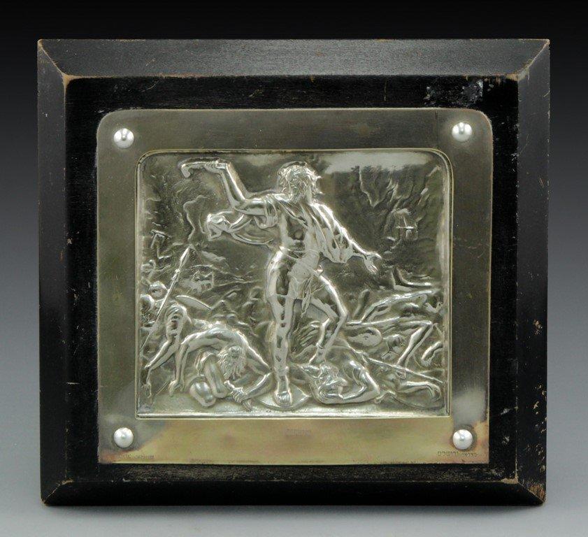 Bezalel metal relief