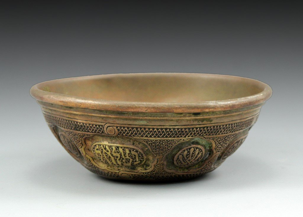 A fine 1922 Bezalel brass bowl