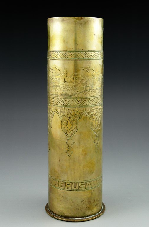 A Bezalel style Trench Art shell case