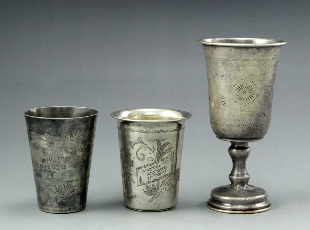 Lot three Kiddush cups with Rabbinical attributions