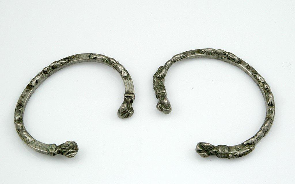 Antique Ethnic Islamic  Silver Bracelet