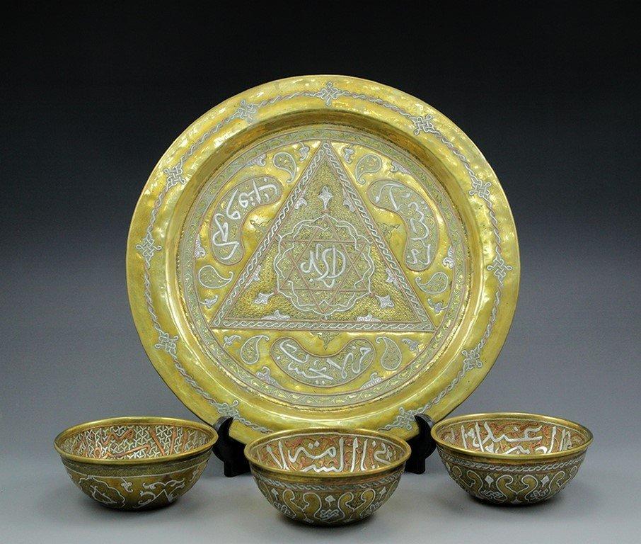 Lot Islamic Damascene items