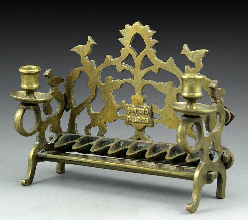 Polish bronze Hanukkah Menorah