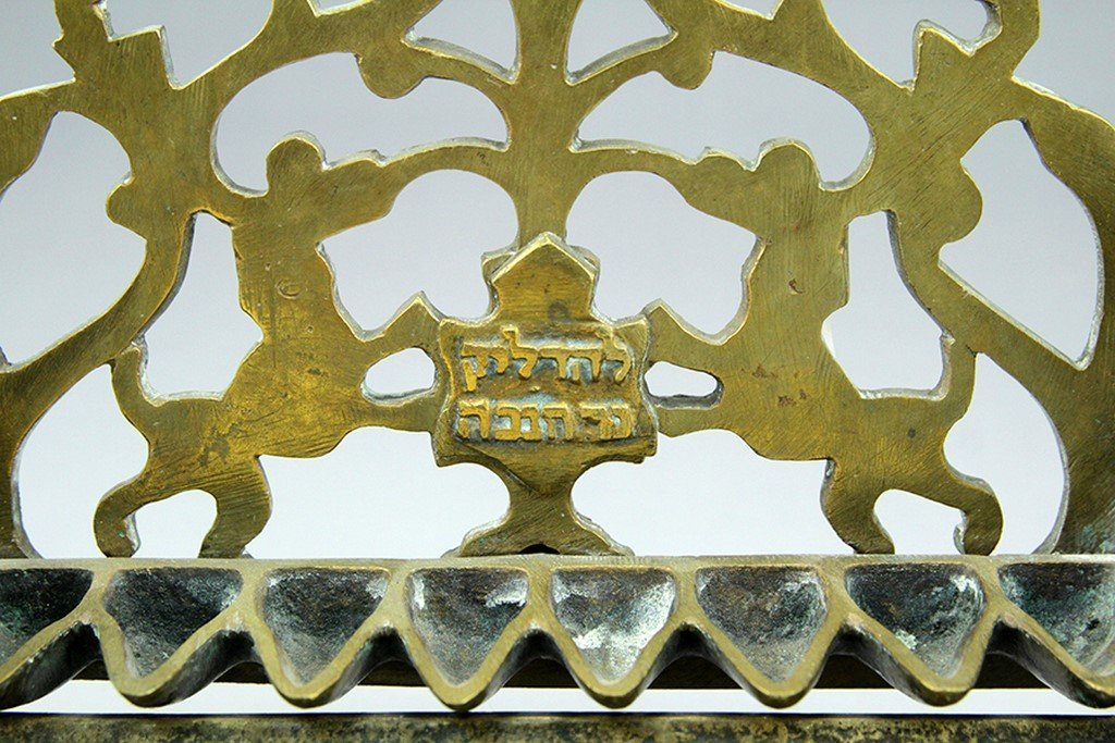 Polish bronze Hanukkah Menorah - 2