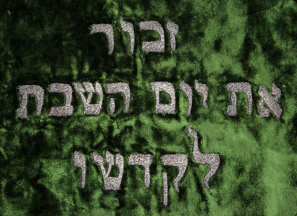 Chalah cover - 2