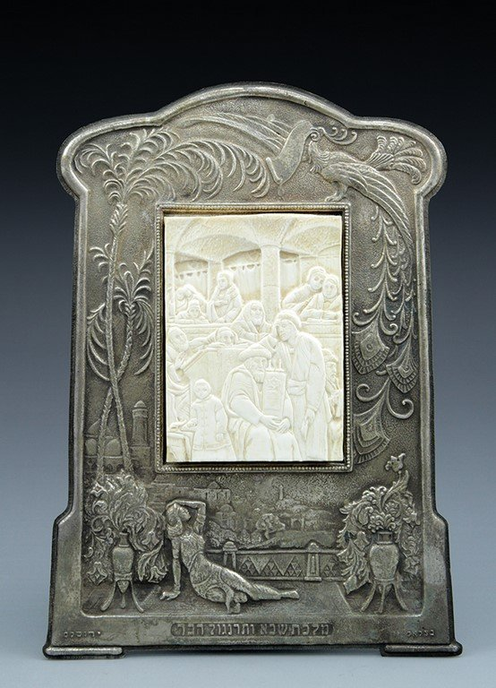 Bezalel silver frame with ivory plaque