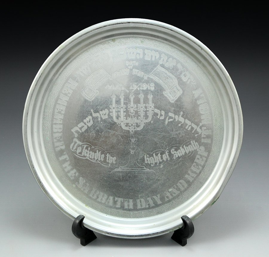 American Shabbat plate - Israel's Independence