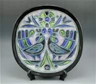 Ceramic plate by Gofer (Israel)