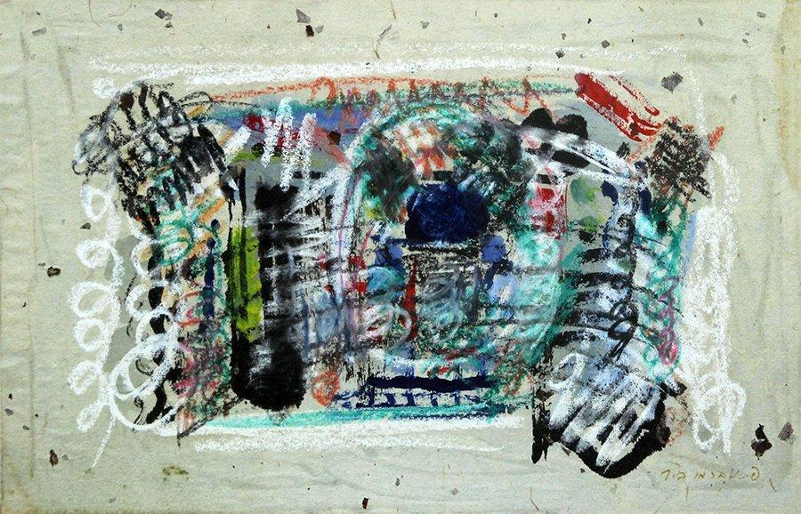 Pinchas Abramovich (Israeli, 1909-1986), abstract
