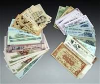 Lot of Israeli banknotes 1958