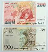 Lot of two Israeli banknotes