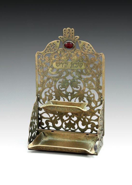 Algerian gold Shabbat lamp