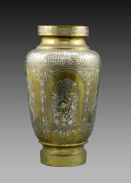 Islamic brass vase