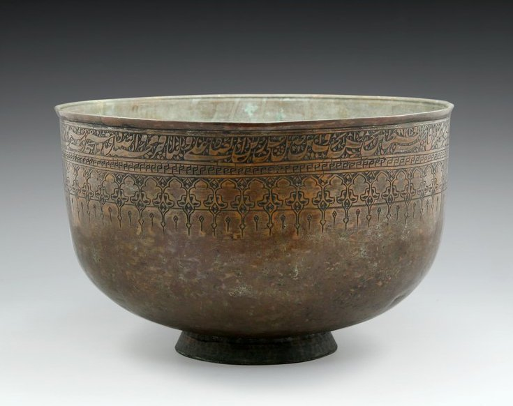Large Persian copper wine-bowl