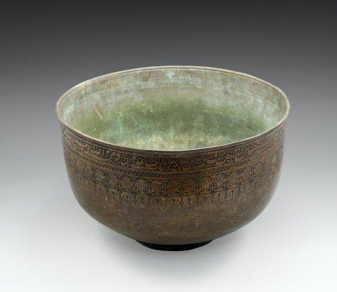 Large Persian copper wine-bowl - 2