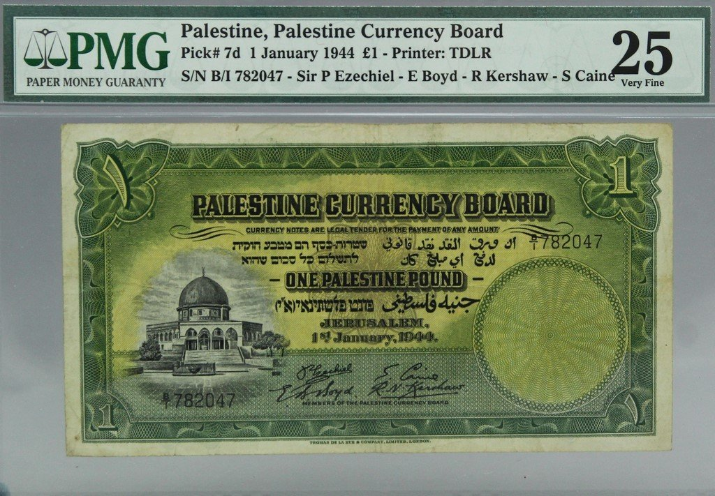 One Pound Banknote, Palestine Currency Board, 1944