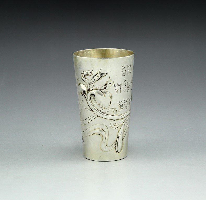 Art Nouveau Austro-Hungarian Silver Kiddush Cup