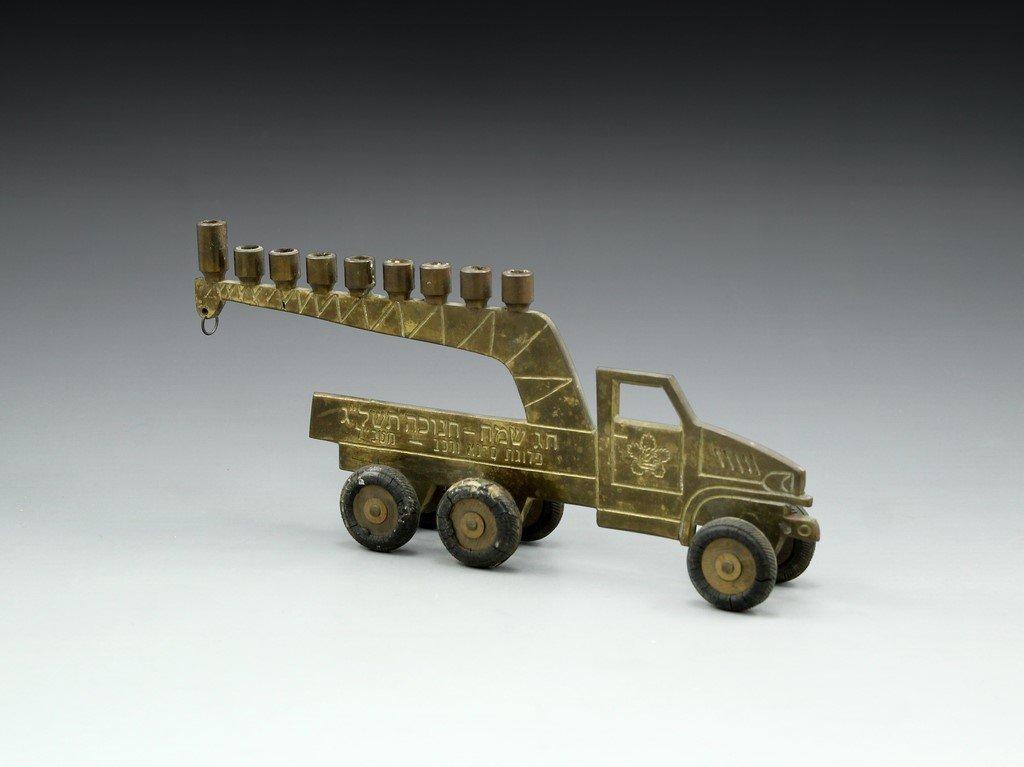 Hanukkah Menorah, IDF Truck