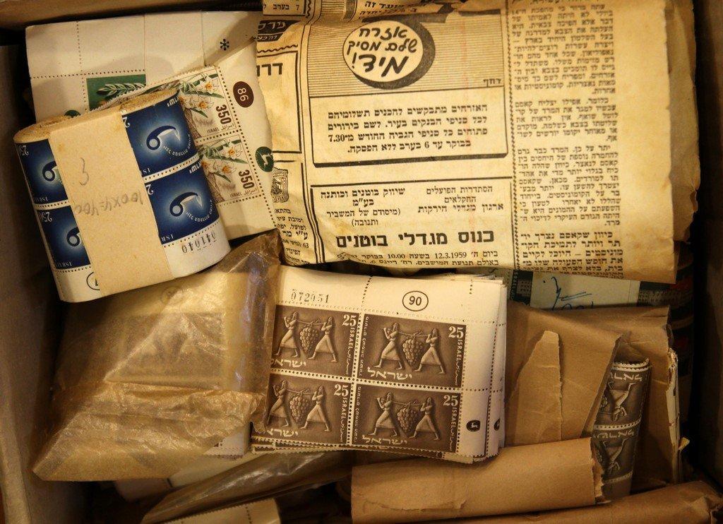 Lot of Israeli Plate Blocks