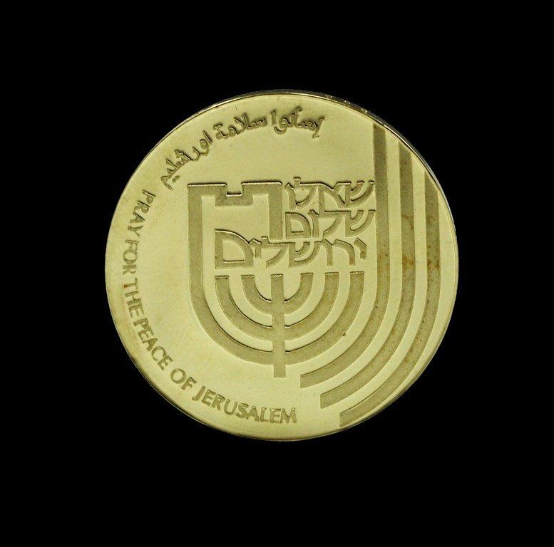 Israeli 18K Gold Medal