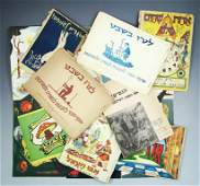 Hebrew Jewish books