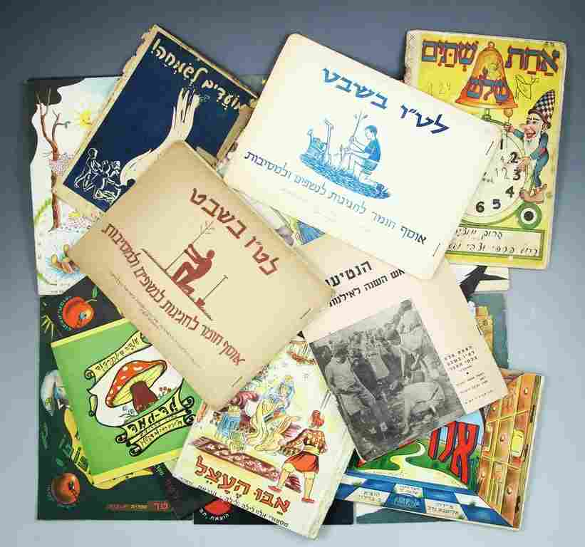 Hebrew Jewish books