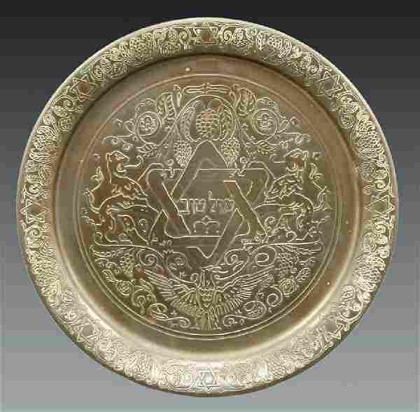 Etched Brass Plate by Heinrich Schwed