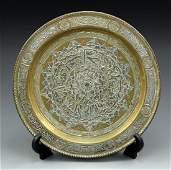Fine Islamic Brass plate