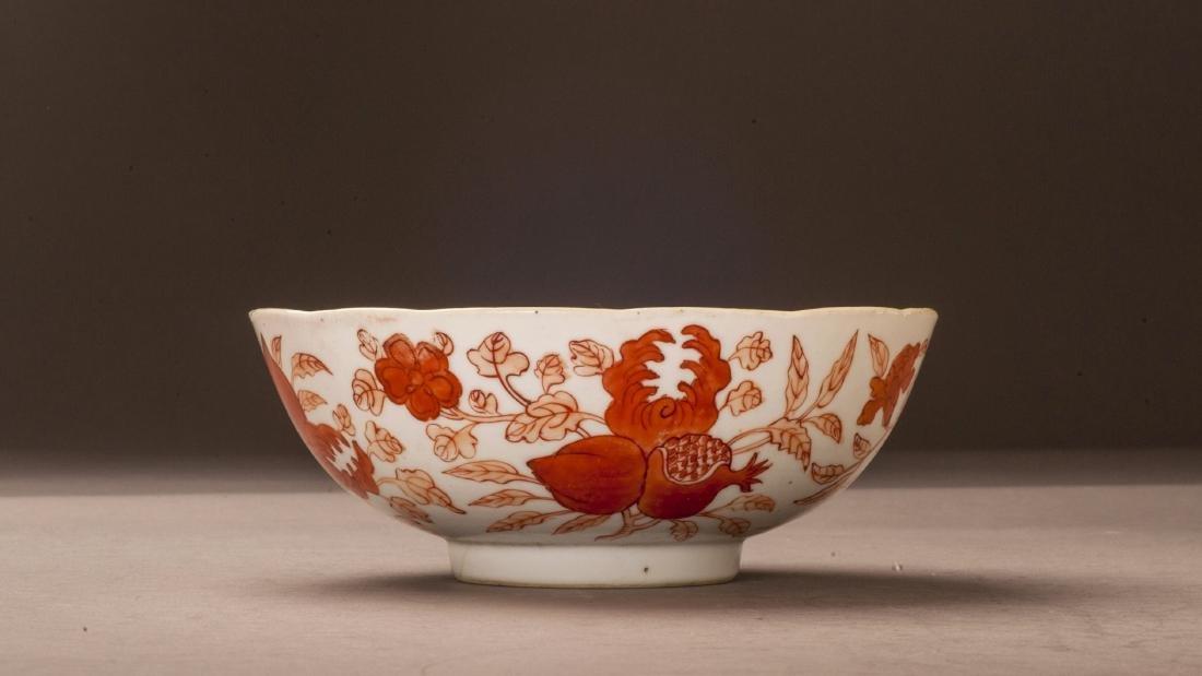 Red Glazed Pomegranate Bowl