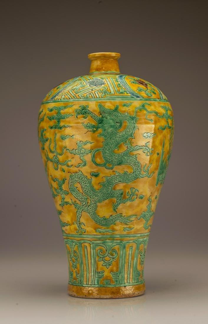 14/15thC Three-colors Porcelain Vase