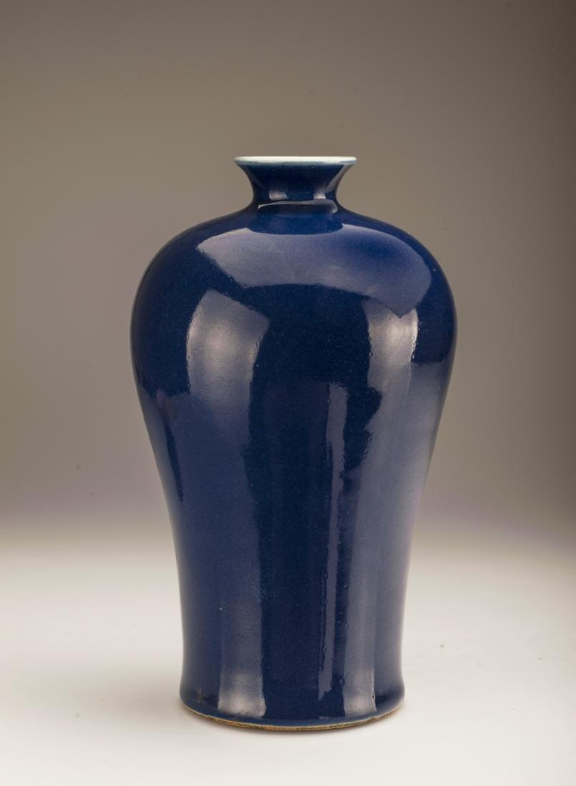 Blue Glazed Porcelain Vase