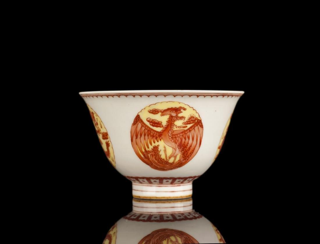A Fine Phoenix Porcelain Bowl