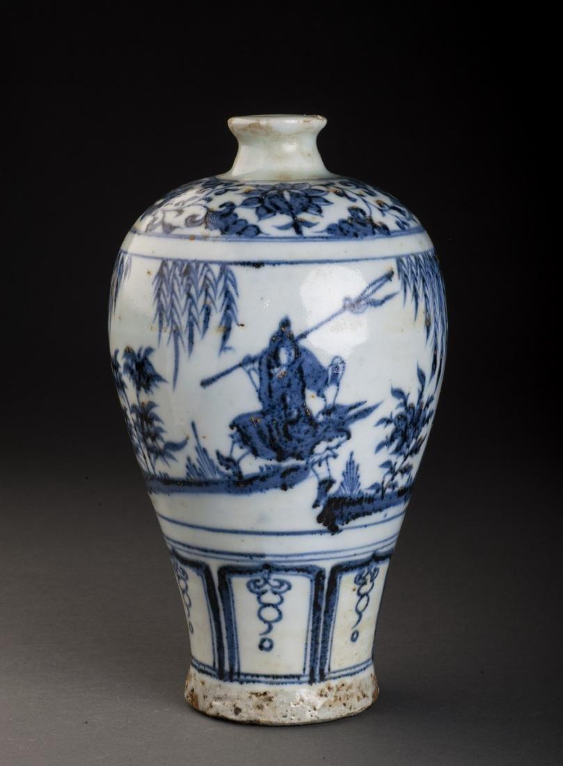Blue And White Figures Porcelain Vase