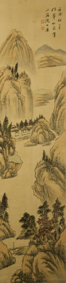 Chinese Landscape Painting Marked ShenZhaoHan
